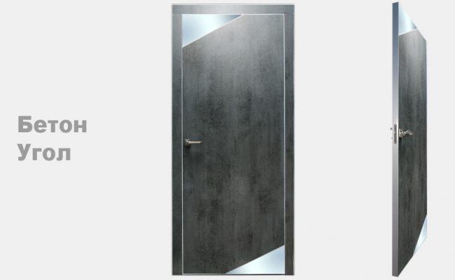 concrete-angle